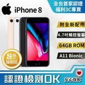【創宇通訊│福利品】S級APPLE iPhone 8 64G (A1905) ! 超值手機!實體店有保固 好安心!