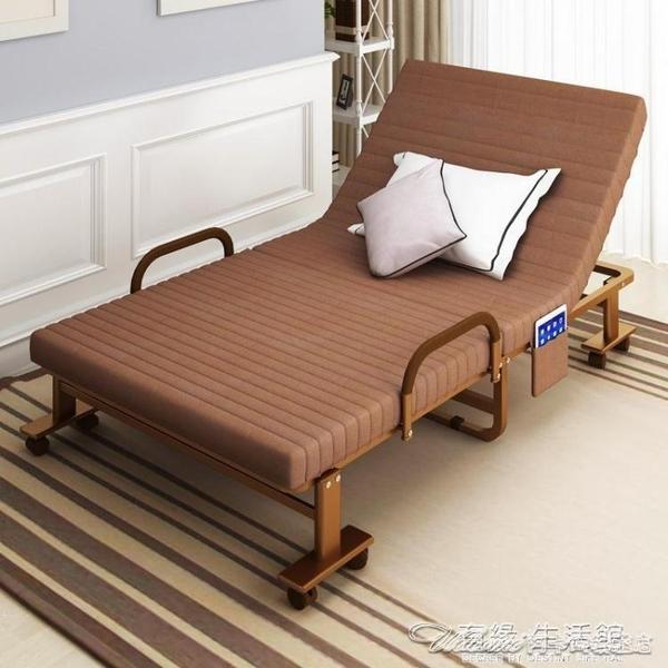 摺疊床 單人摺疊床1.2米家用辦公室午休簡易午睡床雙人行軍陪護便攜躺椅【快速出貨】