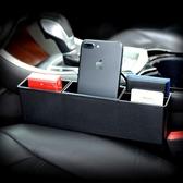汽車收納盒座椅縫隙儲物盒車載置物盒夾縫收納袋多功能車內飾用品