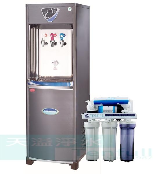 普德BUDER 《BD1073》煮沸型溫熱三溫飲水機【內置TF104 標準型RO逆滲透】*加碼贈送一年份濾心