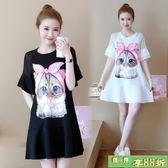大尺碼洋裝 韓版胖MM200斤顯瘦大尺碼短裙顯瘦3D印花A字裙可愛減齡連身裙