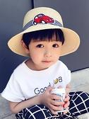紳士帽 夏天男童沙灘帽男孩草帽遮陽帽寶寶太陽帽禮帽兒童旅游防曬涼帽潮 快速出貨