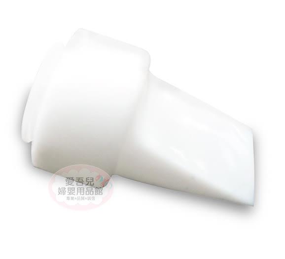 【愛吾兒】AVENT 新安怡 手/電動兩用吸乳器配件-白色鴨嘴