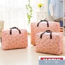 棉被收納袋 3個防牛津布防塵袋衣服裝被子的袋子行李袋FG123 快速出貨
