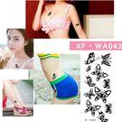 紋身貼紙  性感小蝴蝶 WA043 日韓系水轉印紋身貼紙  想購了超級小物