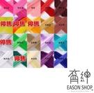 EASON SHOP(ZS01) 挑染接髮片螢光炫彩牛奶色彩色多款挑染髮片仿真髮假髮髮片漂染炫彩螢光單價