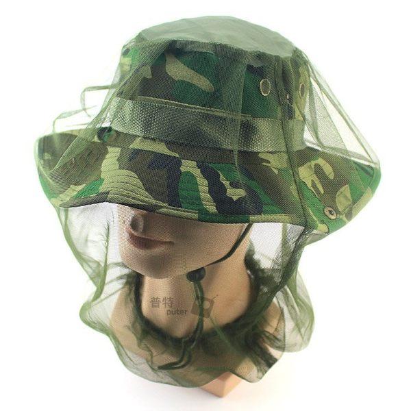 【OD0155】戶外防蚊頭套 防蚊蟲頭罩 防蚊帽蚊帳帽釣魚帽防蟲帽防蚊網紗套頭露營不含帽子