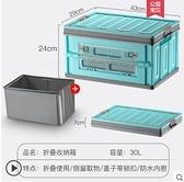 汽車後備箱儲物箱車載收納箱置物多功能車內尾箱摺疊箱盒用品大全NMS【創意新品】