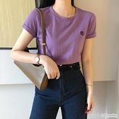 2021夏季新款萬能麻棉上衣女短款設計感基礎款糖果色紫色短袖t恤