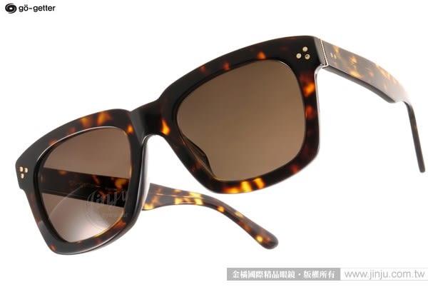 Go-Getter 太陽眼鏡 GS1001 DE (琥珀) 人氣經典方框款 # 金橘眼鏡