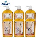 【YC】寵物洗毛精1000mlx6入 (洋甘菊配方-全齡犬、全齡貓適用)