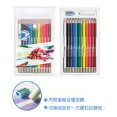 【奇奇文具】雄獅 EP-12 可擦拭色鉛筆12色