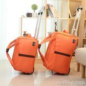 旅行包男女新款休閒拉桿包可摺疊手提行李包旅行袋大容量登機包QM 美芭
