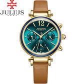 JULIUS 聚利時 LADY FIRST三眼設計皮錶帶腕錶-孔雀綠/34mm 【JA-958B】