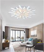 led吸頂燈客廳燈簡約現代家用臥室燈溫馨浪漫套裝燈具  igo  生活主義