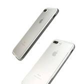 OVERDIGI LimboX iPhone 7 4.7吋 雙料鋁合金邊框 銀