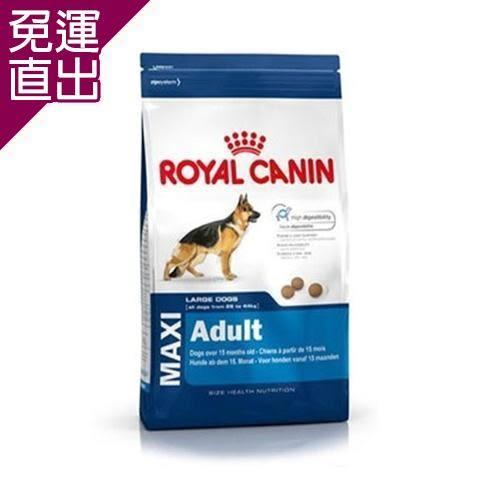 ROYAL CANIN法國皇家GR26大型成犬 狗飼料4公斤 X 1包【免運直出】