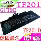 ASUS 電池(原廠)-華碩平板 Eee Pad C21-TF201X,TF201D電池,TF201XD電池,C21-TF201D,TF201-1B08,TF201-B1,TF300T