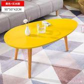 小茶幾 陽臺簡約現代客廳北歐小戶型沙發邊桌簡易家用臥室小圓桌子 DR18975【Rose中大尺碼】