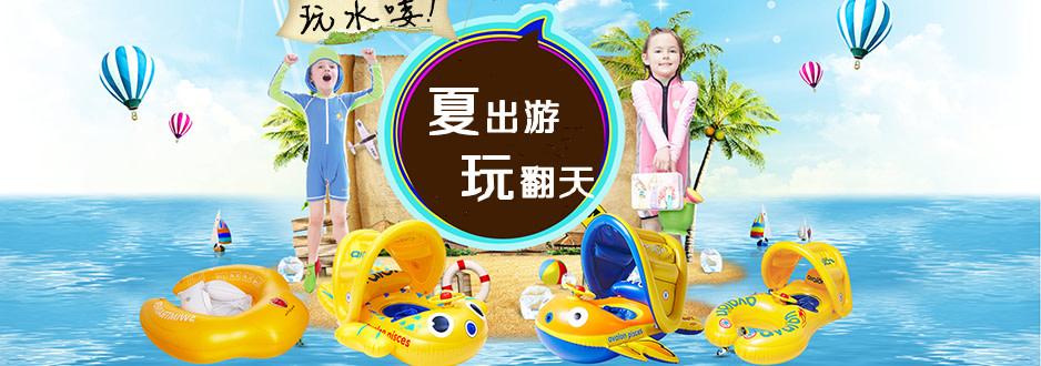 koreanstyle_kids-imagebillboard-01e2xf4x0938x0330-m.jpg