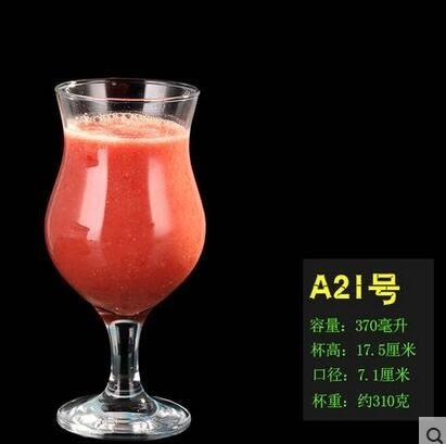 果汁杯新品茶杯牛奶飲料奶昔杯餐飲用水啤酒杯加厚耐熱無鉛玻璃杯