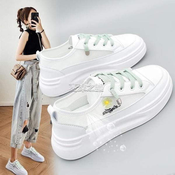 小白鞋 小白鞋女學生韓版百搭ins春夏新款網面透氣單鞋