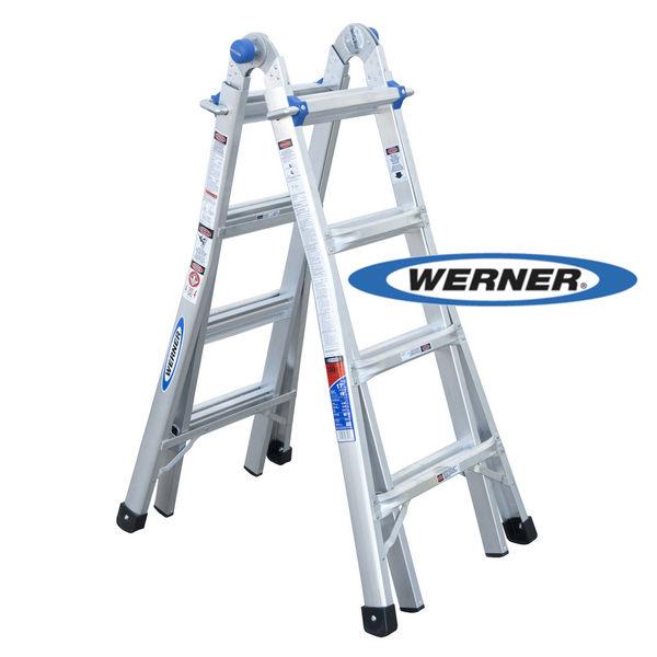 美國Werner穩耐安全鋁梯-MT-17 鋁合金伸縮式多功能梯 萬用梯(荷重136公斤)