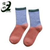 俊竹韓版襪子女 冬季加厚羊毛襪子 時尚中筒保暖堆堆襪淑女襪