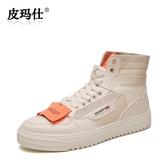 冬季男鞋新款高筒帆布鞋韓版潮流學生百搭板鞋 萬客居