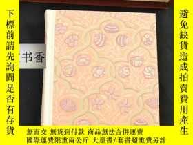 二手書博民逛書店《莎士比亞的歷史》John罕見Farleigh精美木刻版畫, 1