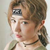 韓國潮男女跑步健身運動吸汗束發帶 韓版簡約止汗帶頭套