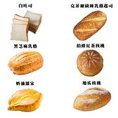 飽飽B組合/麵包/6入/運費另計/H&D東稻家居