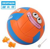 迪卡儂排球5號2號沙灘排球軟式排球室內外學生訓練比賽用球氣排球