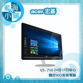 限量【全新品】acer 宏碁 U5- 710 24型 I7四核心2G獨顯觸控AIO液晶電腦 (i7-6700T/獨顯/W10)