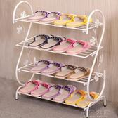 鞋架簡易家用多層簡約現代經濟型鐵藝宿舍拖鞋架子收納小鞋架鞋櫃igo「摩登大道」