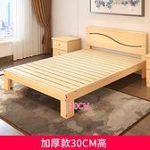實木床現代簡約1.8米主臥雙人1.2出租房床架經濟型1.5簡易單人床【非凡】