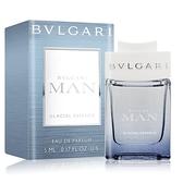 BVLGARI 寶格麗 極地冰峰男性淡香精 Glacial Essence(5ml) EDP-公司貨