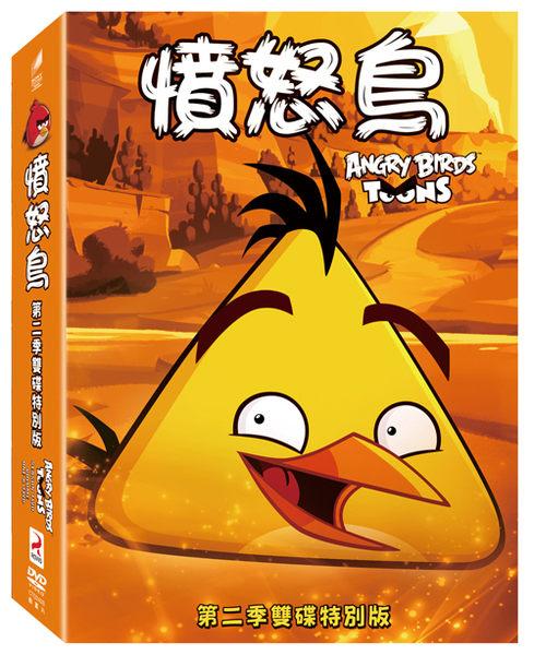 憤怒鳥 第二季雙碟特別版 DVD (音樂影片購)