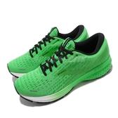 Brooks 慢跑鞋 Ghost 13 Splash Pack 綠 黑 男鞋 魔鬼系列 避震緩衝 【ACS】 1103481D340