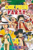 ONE PIECE PARTY航海王派對(4)