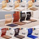 懶人沙發 榻榻米座椅和室椅床上椅飄窗無腿靠背椅凳子 - 夢藝家