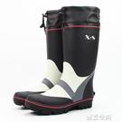 春夏高筒男士舒適釘底釣魚鞋防水雨防滑海釣磯釣鞋登礁鞋裝備雨鞋 怦然新品