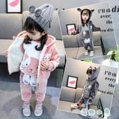 女童裝寶寶加絨加厚三件套裝秋冬裝衛衣服【奇趣小屋】