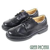 U38-29082 女款全真皮學生鞋 雷射雕花綁帶全真皮平底學生鞋/女學生鞋【GREEN PHOENIX】