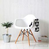 休閑椅伊姆斯扶手椅北歐椅子辦公椅洽談椅