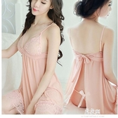 新款蕾絲吊帶睡裙女士性感睡衣極度誘惑透明內衣繫帶三色帶T褲367 易家樂