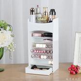 韓國立式口紅收納架 化妝品收納盒帶抽屜帶層板唇膏唇彩彩妝整理igo  酷男精品館