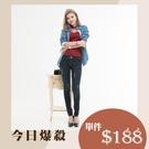牛仔褲 NEWLOVER牛仔時尚【166...