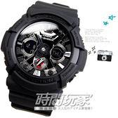 G-SHOCK GA-201-1A 強烈金屬機械錶面設計 雙顯錶 鬧鈴 碼錶倒數計時世界時間 黑色 GA-201-1ADR CASIO卡西歐