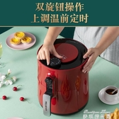 氣炸鍋 空氣炸鍋大容量家用智慧多功能小電炸鍋無油低脂全自動薯條機YYJ(快速出貨)